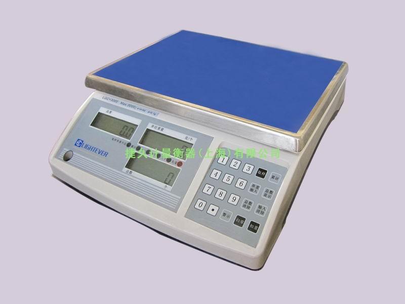 电子计数桌秤.jpg