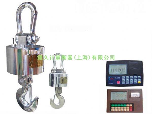 OCS-XS型无线电子吊秤