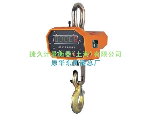 OCS-XZ单显(迷你型)电子吊秤