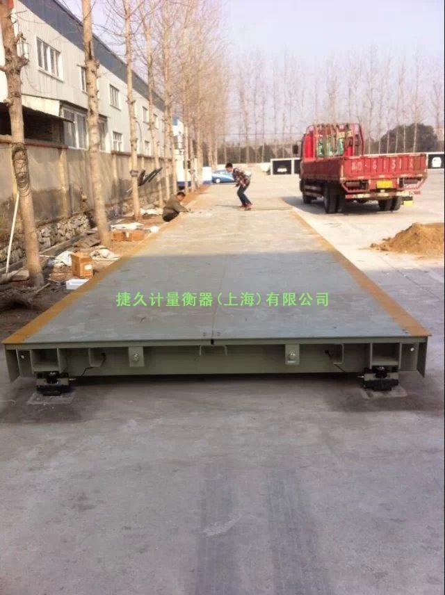 南京100吨汽车衡安装现场