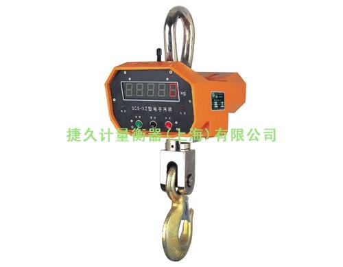 OCS-XZ单显(A型LED)电子吊秤